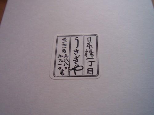 100_3635.JPG
