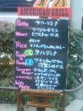 SN3E0031_0001.JPG